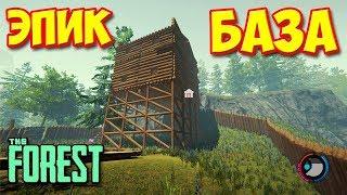 The Forest - ОБЗОР ЭПИЧНОЙ БАЗЫ И ЛОВУШЕК #7