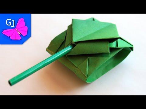 Оригами Танк из бумаги