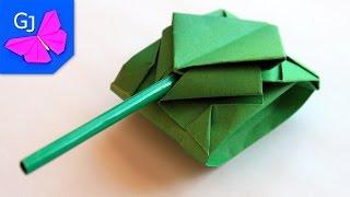 Оригами танк(Танк из бумаги - моделька в технике оригами., 2014-01-27T12:00:54.000Z)
