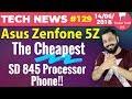 Asus Zenfone 5Z India Launch, Mijia Gimbal, Samsung Foldable Phone, LG Q7+, BSNL Eid Mubarak Plan-