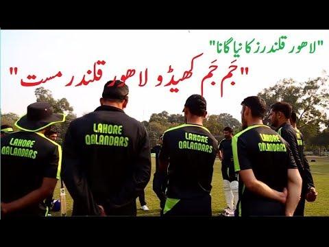 Lahore Qalandar's official Song for PSL 3rd edition 2018 - Jam Jam Khedo Lahore Qalandar Mast