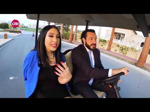 سمسار في دبي / الموسم الثاني- الحلقة 3: Jumeirah Luxury Living