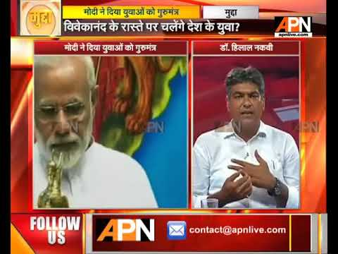 Modi has succeeded in executing previous govt's projects but not of his own: Dr Hilal Naqvi