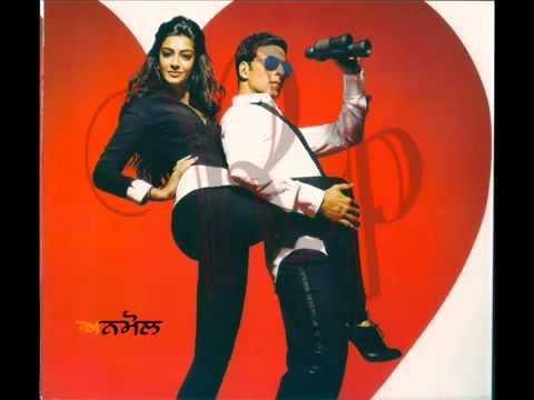 Pyar Tera Pyar Mujhe Hindi Song