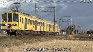 2019 近江の地酒電車 - HMを付けたガチャコン<13>(近江鉄道)  巛巛
