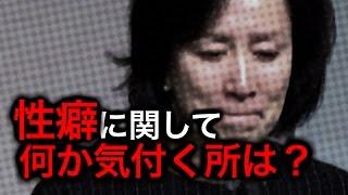 女優・高畑淳子の息子で俳優の高畑裕太容疑者(22)がレイプ事件(強...