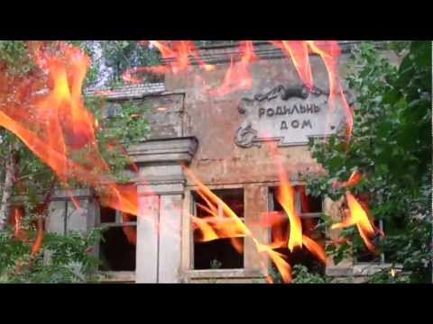 Знакомства в Подольске без регистрации для серьезных