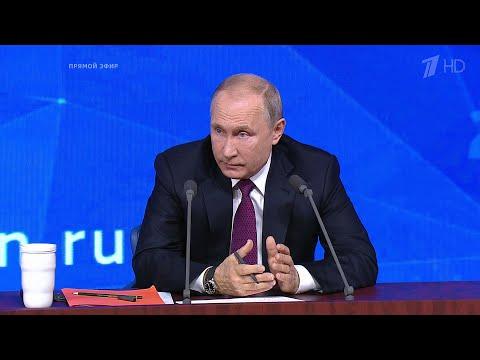 Владимир Путин: задержания