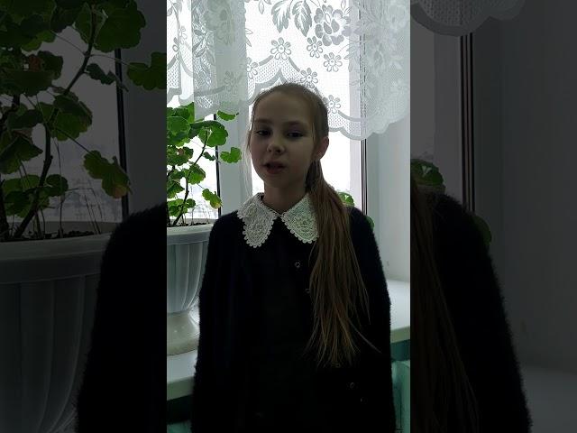 Изображение предпросмотра прочтения – СофьяОгородникова читает произведение «Фонтан» Ф.И.Тютчева