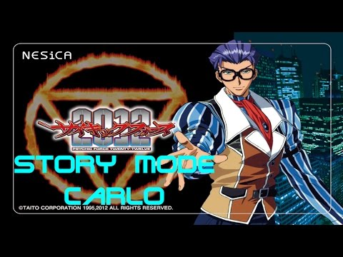 Psychic Force 2012 - Story Mode Carlo