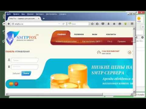 Как заблокировать сайт мошенников