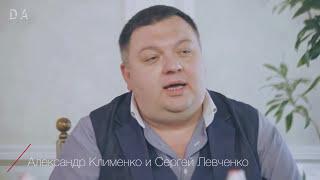 1 урок школы новичков Левченко Сергей и Александр Клименко
