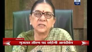 i am grateful towards bjp for responsibilities given to me says anandiben patel