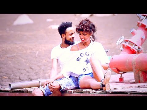 John Haftu - Lemide Lemide | ለሚደ ለሚደ - New Ethiopian Music 2017 (Official Video)