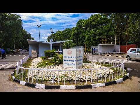 A video tour on Panjab University, Chandigarh