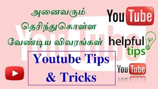 Youtube Tips and Tricks in Tamil