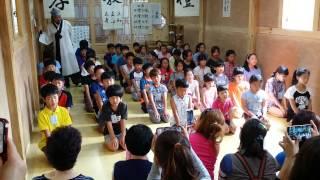김봉곤예절학교 수료식