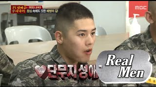 [Real men] 진짜 사나이 - Firmly eat~ Dong-joon possess Ttolgija 20151115