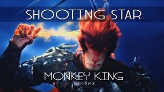 西游记之大圣归来 Monkey King - Shooting Star