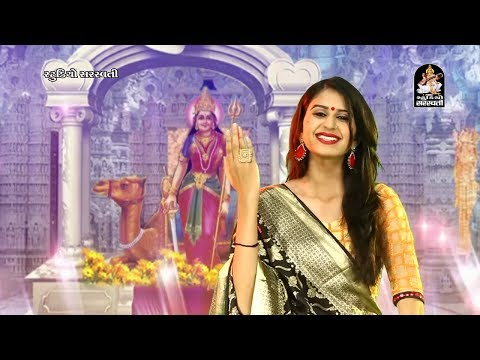 Kinjal Dave - Dashama Aarti | Full HD Video | Devi Dashama | Dashama Song | RDC Gujarati