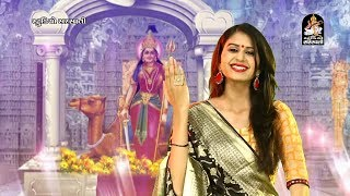 Kinjal Dave - Dashama Aarti | Full HD Video | Devi Dashama | Dashama Song | RDC Gujarati