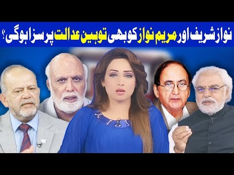 Think Tank With Syeda Ayesha Naaz - 2 February 2018 - Dunya News