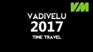 Vadivelu 2017 Time Travel | Tamilnadu 2017 | YouTube Rewind