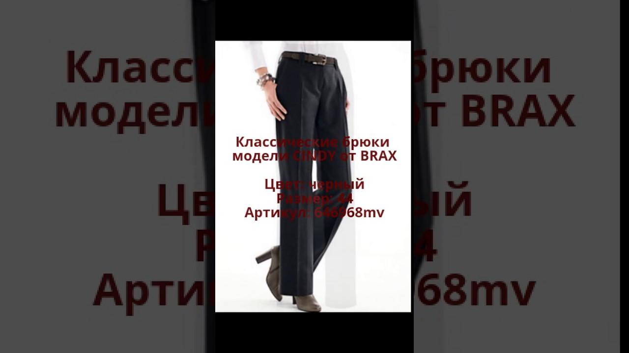 Jenadin одежда и аксессуары купить в интернет магазине styleinsiderstore. Com доставка по всей украине. Тел. : +38 050 218 67 67.