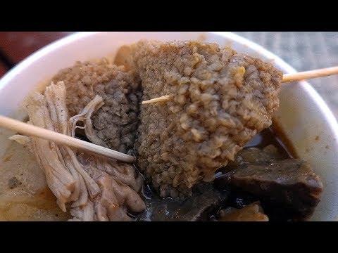 Beef Offal, Boiled Beef Internal Organs – extreme Hong Kong Street Food