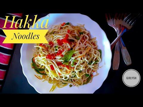 Hakka Noodles | How To Make Chowmein | Veg Chowmein Recipe [Noodles Recipe]