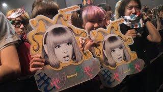 Kyary PamyuPamyu Fans in HongKong | きゃりーツアーレポート香港 HKTV #046 Mp3
