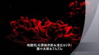 kesaoさんに「台詞を入れて」と依頼をいただき、浅丘ルリ子さんのような...