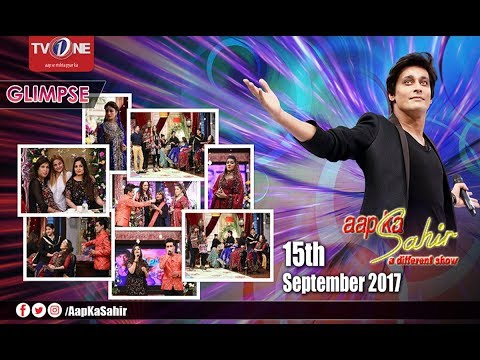 Aap Ka Sahir - Morning Show - 15th September 2017 - Full HD - TV One