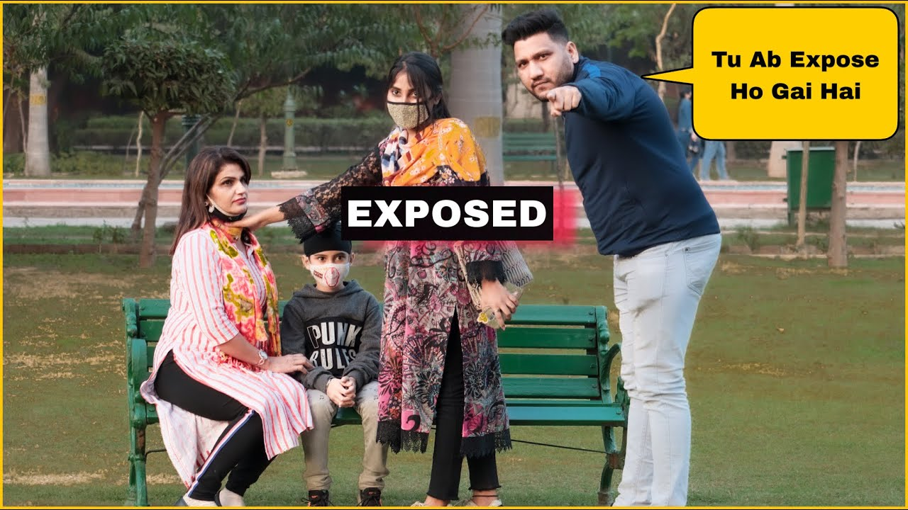 Expose Care Taker | By Amit Maan