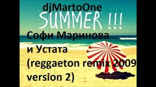 djmartoone & Софи Маринова и Устата   Точно ти (reggaeton remix 2009 - version 2)