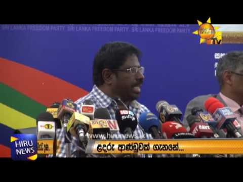 Conversational situation in SLFP press conference