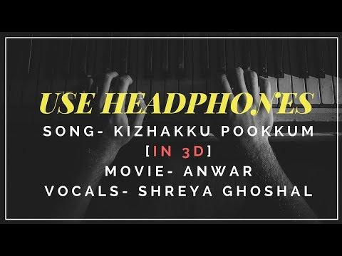 [3D AUDIO] KIZHAKKU POOKKUM-|MOVIE- ANWAR| |SHREYA GHOSHAL| |GOPI SUNDAR|