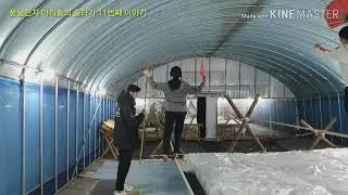 풍물천지 아리솔 친구들의 열한번째 줄타기 수업~^^