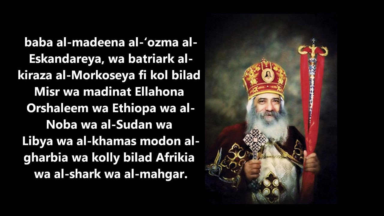 Stand up in the fear of God Kiffu ammam Allah (for the Pope) (By Malak Rizkalla)