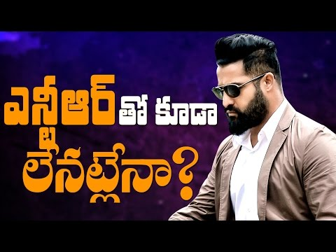 Also not working with NTR || Jai Lavakusa || #NTR27 ||