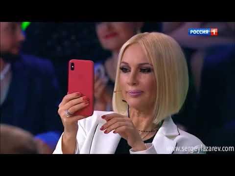 Sergey Lazarev  -  Я не боюсь (\