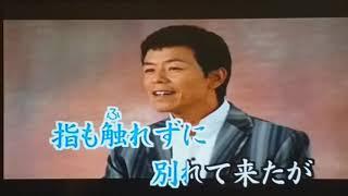 香田晋 - 木曽恋い三度笠