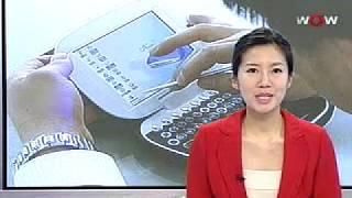 마스터솔루션 기업뉴스