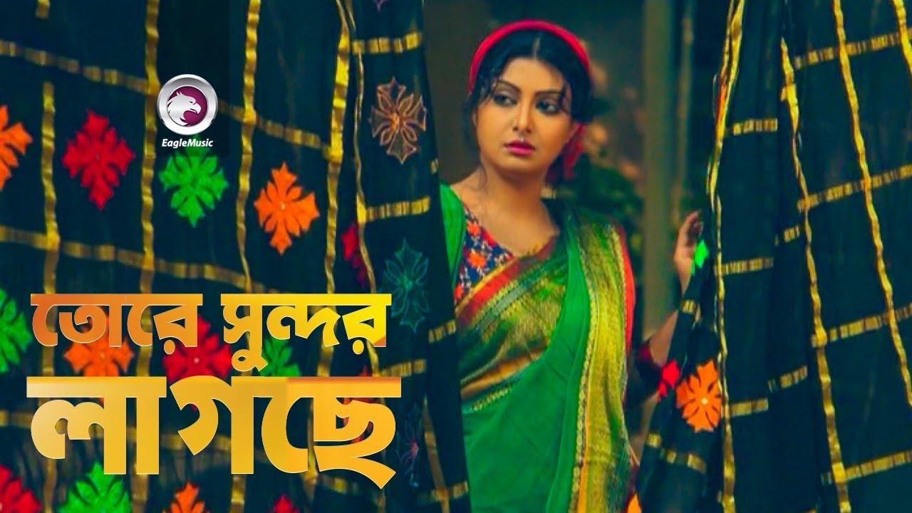 Bangla Funny Video | Tore Sundor Lagche | তোরে সুন্দর লাগছে । Aysha Salma Mukti