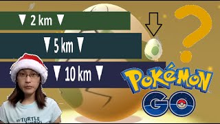 Pokemon Go | Egg Hatching | What Is Inside a 2 Km 5 Km 10 Km Egg?