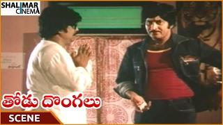 Thodu Dongalu Movie || Manager Tells Krishna To Thrash Chiranjeevi || Krishna || Shalimarcinema