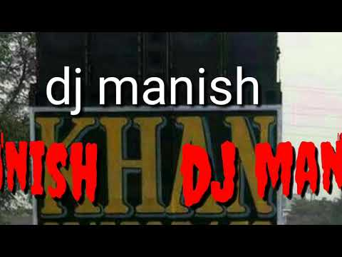 High level song full vibrate mix dj manish