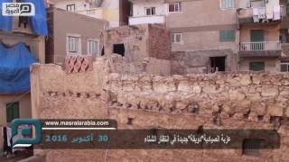 مصر العربية | عزبة الصيادين