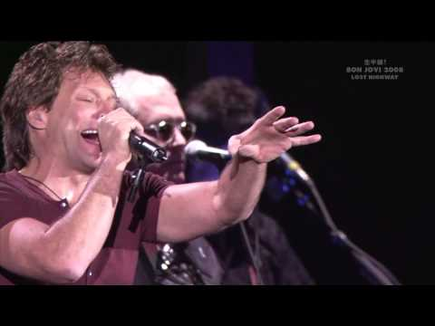 Bon Jovi  - In these Arms - Live at Tokyo Dome 2008 - HD