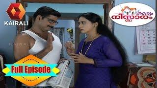 Karyam Nissaram 15/05/16 Family Comedy Serial